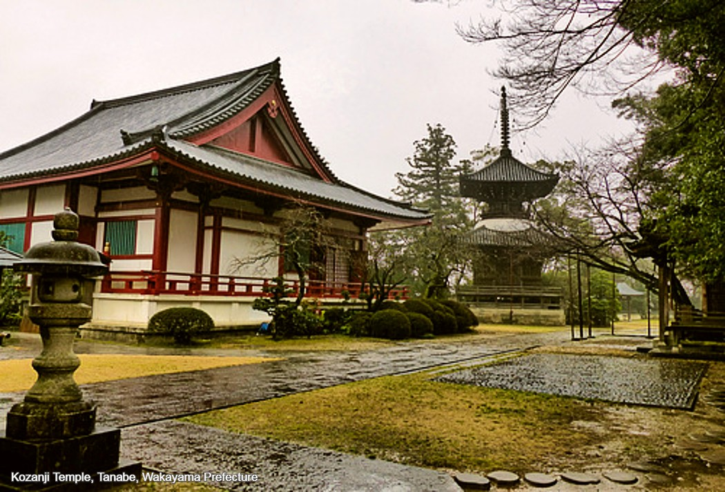 aikido-ireland-shrine